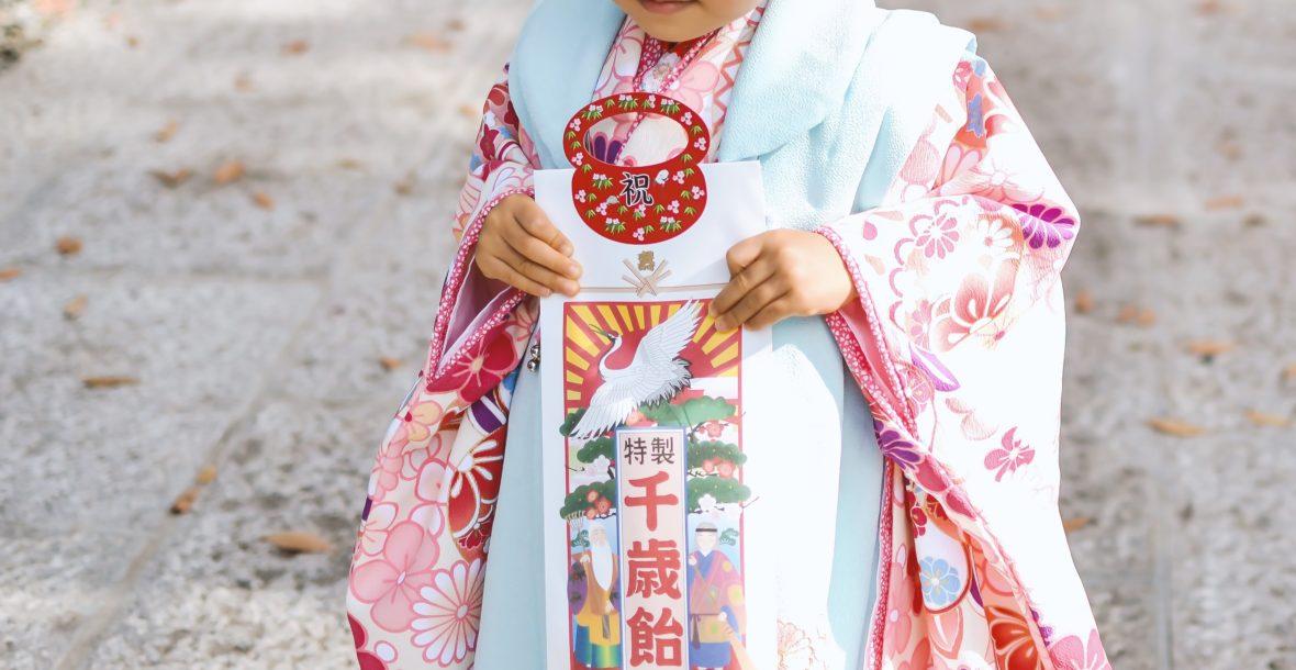 YOU85_shichigosanchitoseami1305