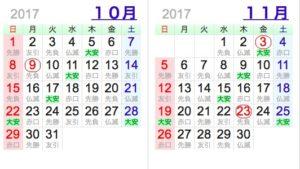 スクリーンショット 2017-05-17 17.45.04