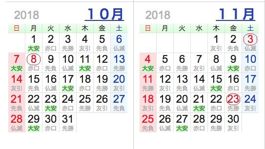スクリーンショット 2018-05-27 7.05.19